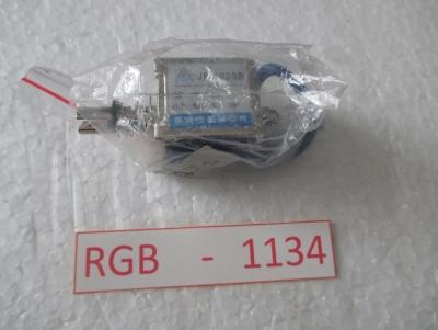 """RGB - 1134 GIANT COAXIAL RELAY 7/8"""" EIA"""